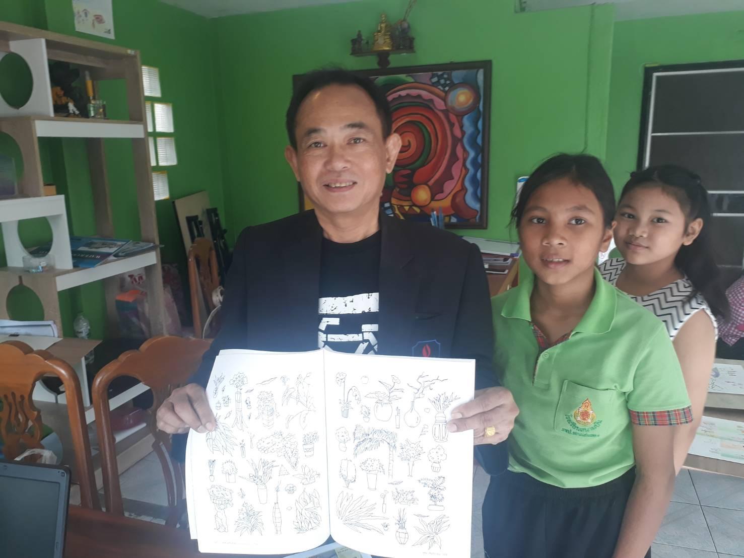 เปิดบ้านสอนศิลปะ แก้เด็กสมาธิสั้น!