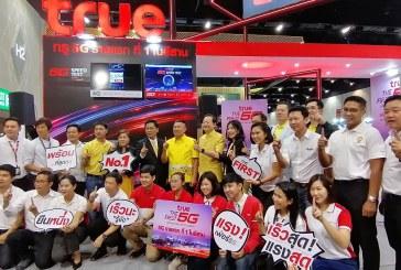 กลุ่มทรูผนึกหอการค้าไทยโชว์ประสบการณ์ 5G สุดล้ำ