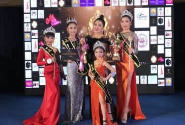 เด็กขอนแก่นคว้ารางวัลชนะเลิศ เวที Milin Model contest 2021